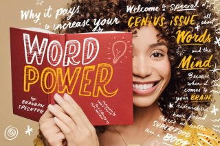 Word Brain Power